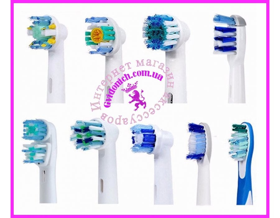 Электрическая зубная щетка детские насадки