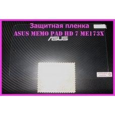 Глянцевая защитная пленка для Asus MeMo ..