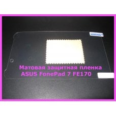 Глянцевая защитная пленка на Asus Fonepad FE170
