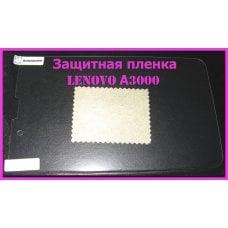 Глянцевая защитная пленка Lenovo А3000..