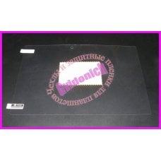 Глянцевая защитная пленка Lenovo Tab 2 A10-70