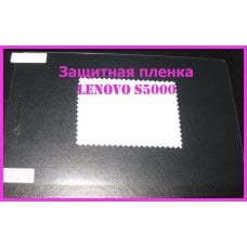 Глянцевая защитная пленка Lenovo S5000