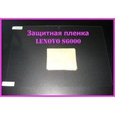 Глянцевая защитная пленка Lenovo S6000..