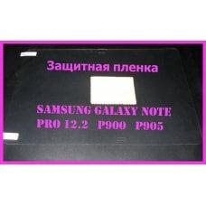Глянцевая защитная пленка Samsung Note Pro P900/P905