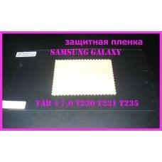 Глянцевая защитная пленка Samsung Tab 4 ..