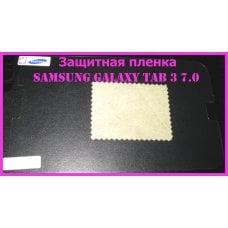 Глянцевая защитная пленка Samsung T210, ..