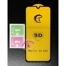 Защитное стекло 9D на телефон Samsung Galaxy 40